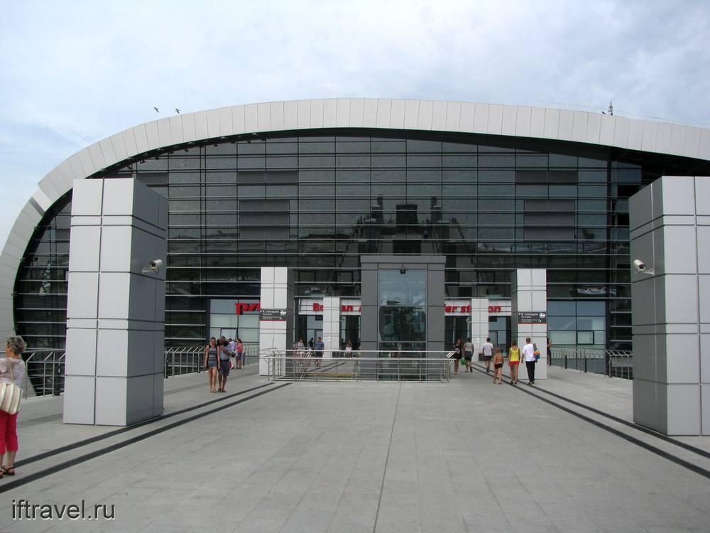 Футуристический вокзал г. Адлера