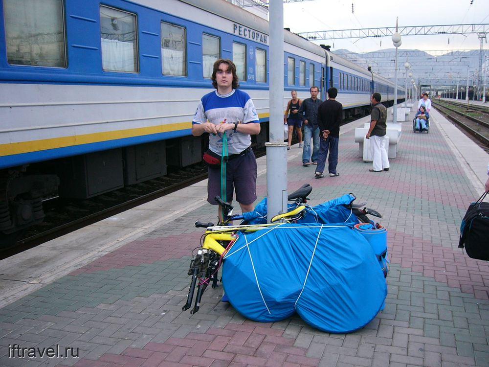Новороссийск: прибытие и сбор велов