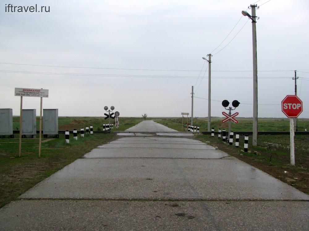 Дорога к аэродрому