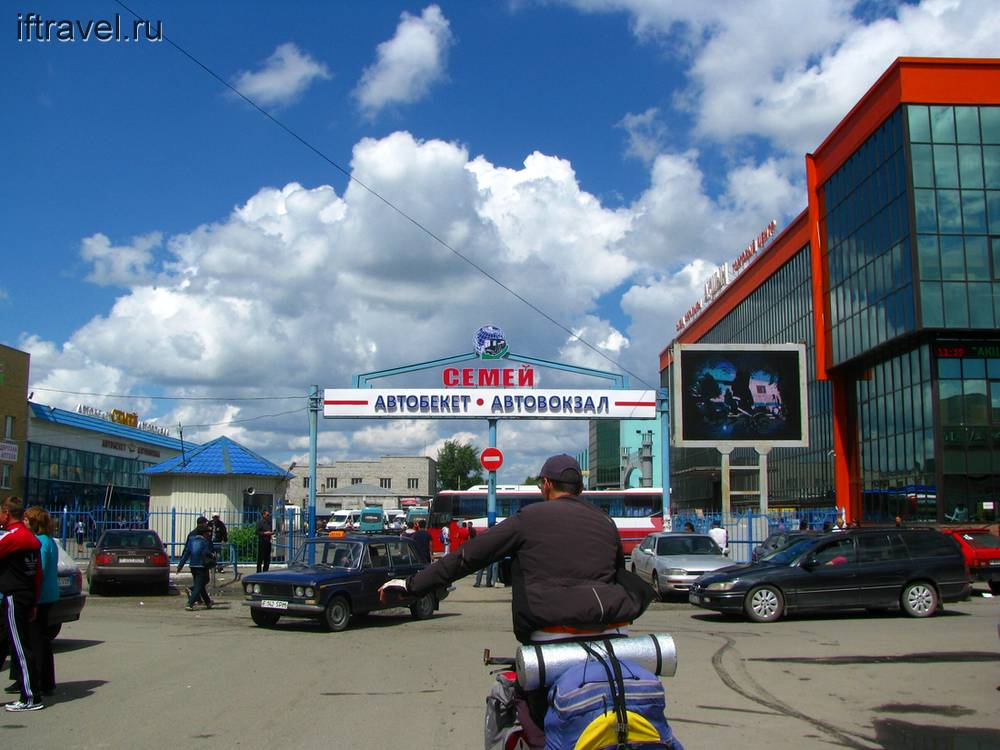 Семипалатинск, автовокзал