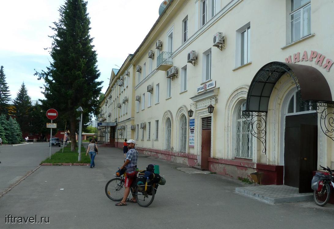 Зыряновск, цивилизация