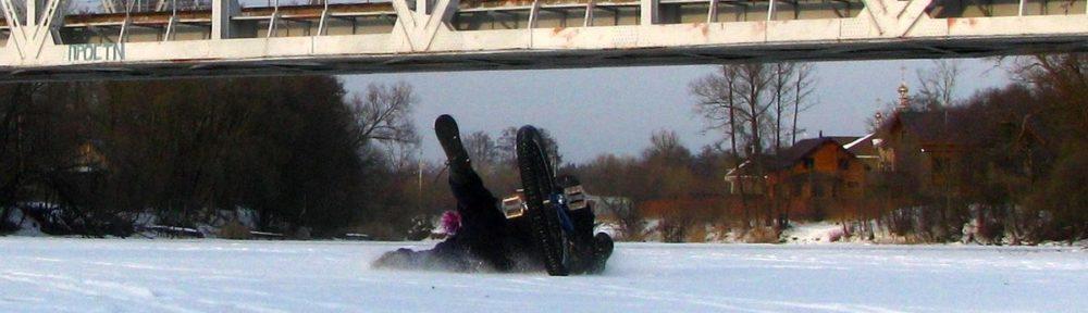 Как я на уницикле по льду в Бокино ездил