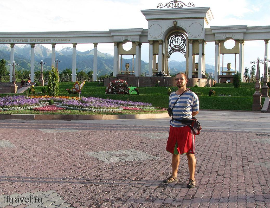 Алматы, парк Первого Президента