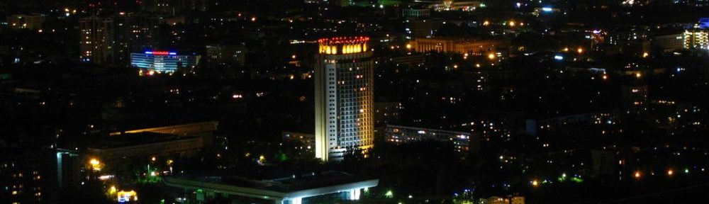 Часть 17, день 39: прекрасный город Алматы