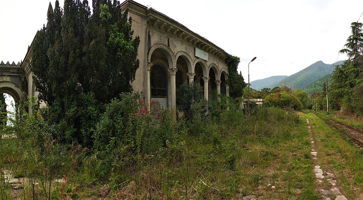 """Станция """"Гаргыпш"""", Абхазия"""