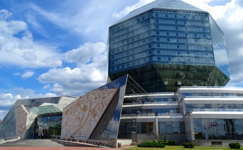 Достопримечательности в Минске